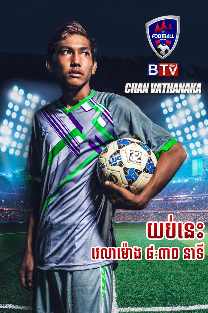 chan-vathanaka-ft-show-copy