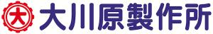 大川原製作所