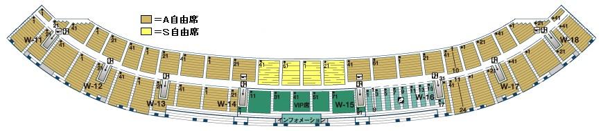 エコパ座席図