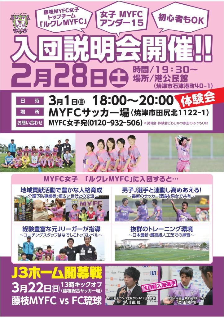 D-SPORTS_広告.ai 最新版
