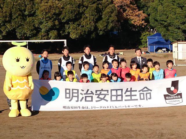 20151219明治安田サッカー教室3