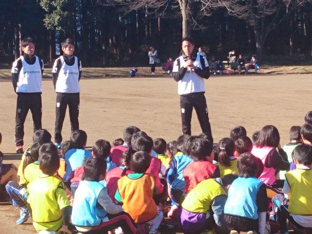 20151219明治安田サッカー教室1