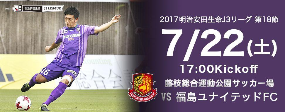 20170722福島