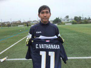 ワタナカ選手カンボジア代表ユニ②